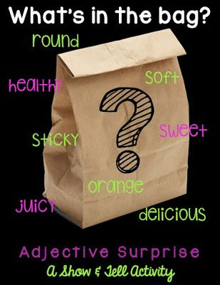 Today I'm going to share with you one of my favorite lessons to teach!It's the HOOK I use to begin our unit on adjectives.I gather my kiddos on the carpet, and show them my brown paper bag. I tell th