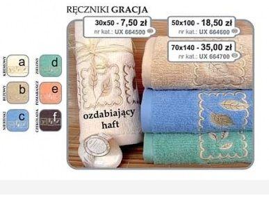 #Ręczniki_haftowane Gracja Śliczne dwustronne wysokiej jakości ręczniki o bogatej kolorystyce wykonane w 100% z bawełny, idealnie komponują się w stylowych i tradycyjnych wnętrzach  - nadając dystyngowanego smaku nowoczesnym łazienkom.  Gramatura 420 g/m2  Wymiary:  30 x 50 cm - cena 7,50 zł  Kolory: zielony  kasandra.com.pl