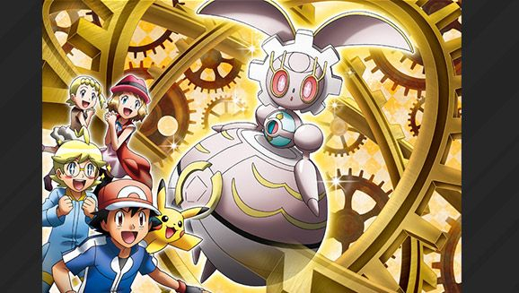 A New Mythical Pokémon Has Been Discovered! | Pokemon.com OMG ITS NAME IS Magearna and I'm so excited for the movie!!!!!!!!!