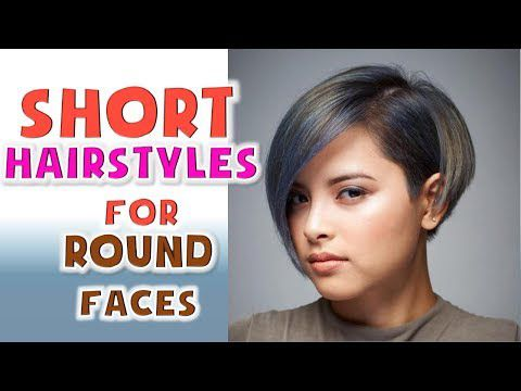 30 Short Haircuts For Round Face That Will Inspire You