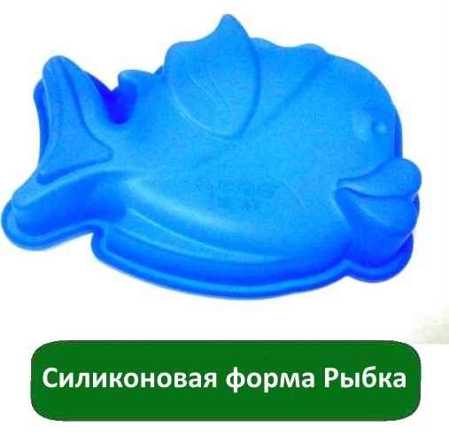 Силиконовая форма в виде рыбки, подойдёт для выпекания кексов и тортов. Удобная, прочная, надёжная!#мылоопт #цветок #мыло_опт #пластиковые_формы #мыловарение #свечи #рукоделие #творчество #своими_руками #мыло_из_основы #формы_для_мыла #мыло_ручной_работы #мыло #сувениры #идеи_подарков #мыловарам #формыизсиликона #длявыпечки#моднаякухня #формыдлякексов  #совместные #покупки #вместедешевле