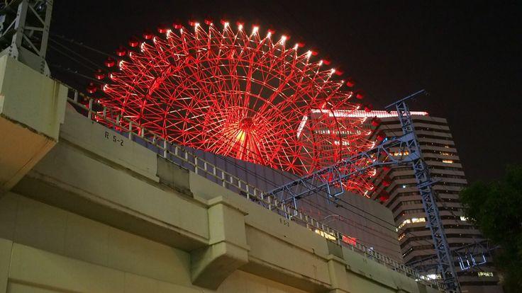 아리가또 오사카