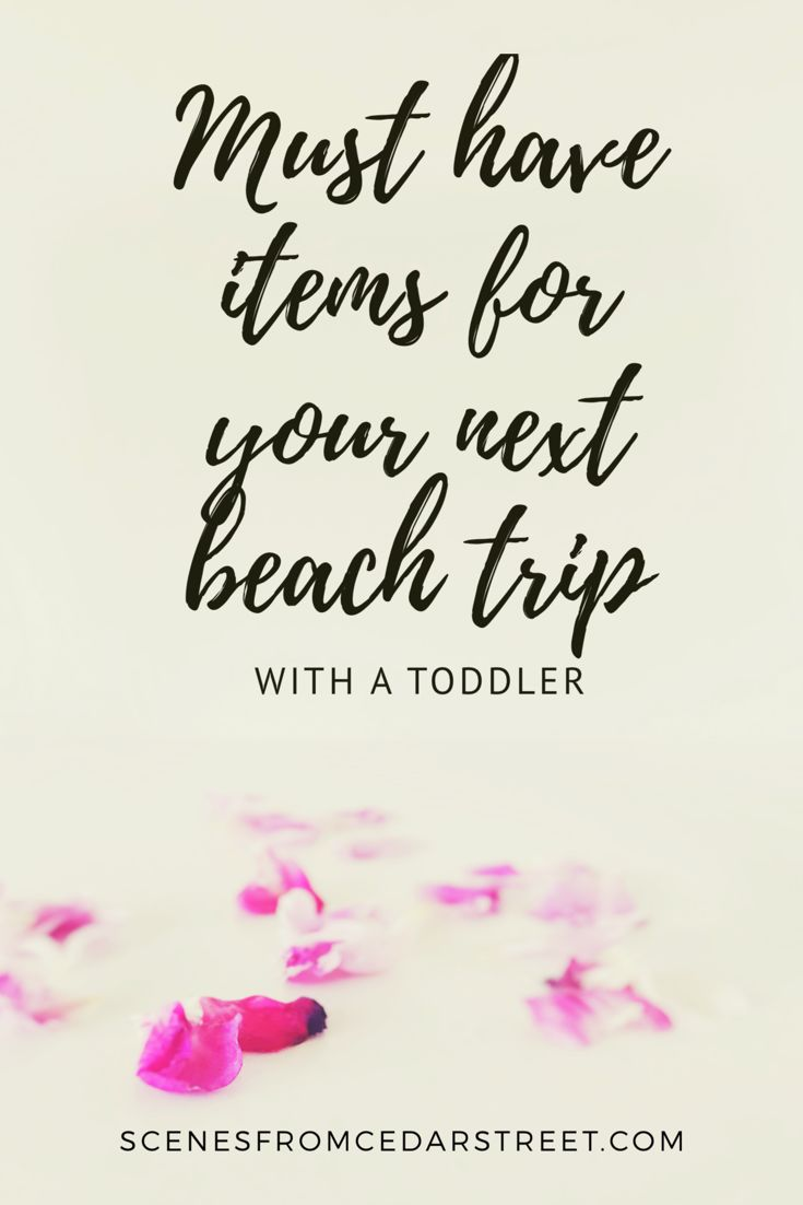 Beach trip tips and advice on what to bring on your next beach trip with a toddler!