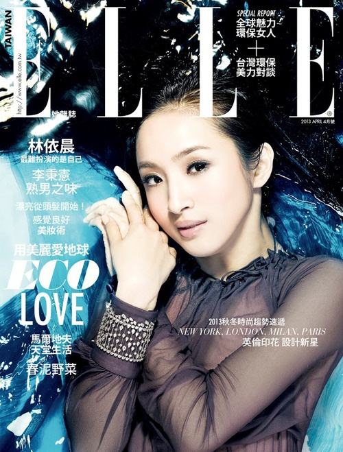 Ariel Lin - ELLE Taiwan- April 2013
