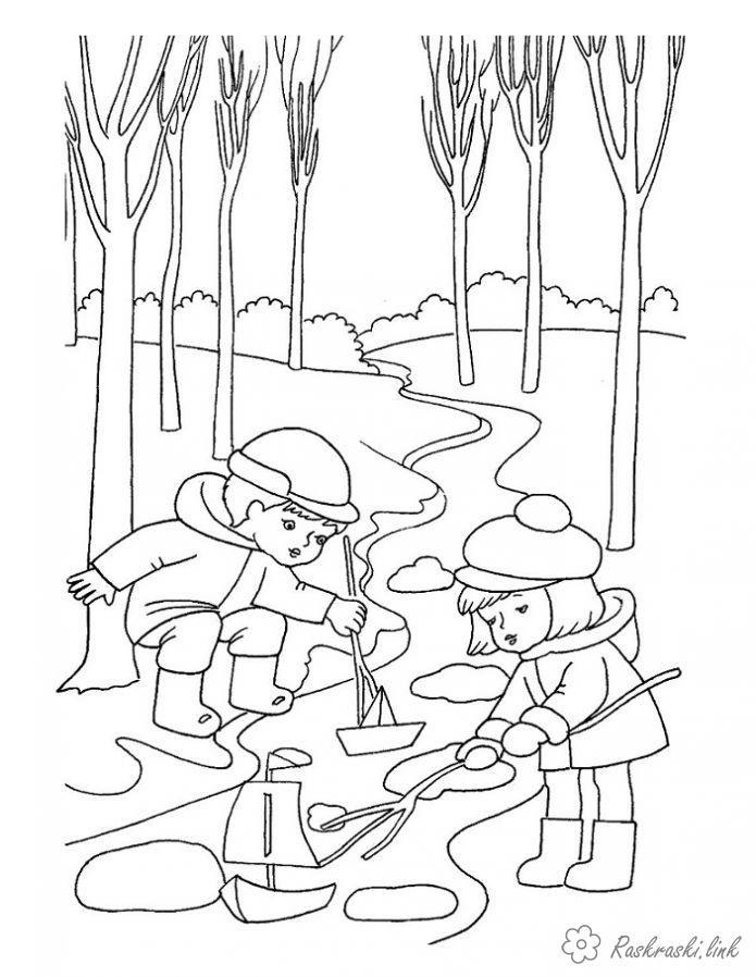 Рисунок апрель для детей