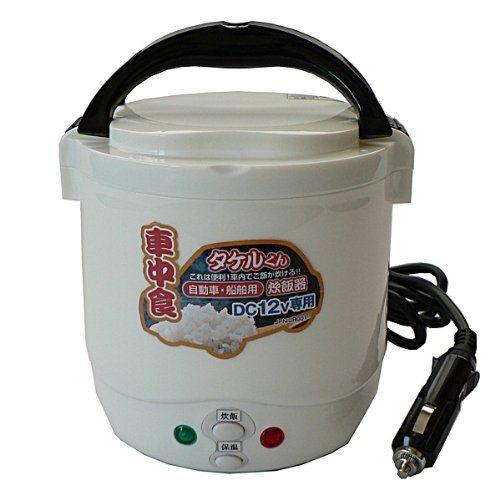 Amazon.com: Takeru-kun(タケルくん): Campfire Cookware: Home & Kitchen