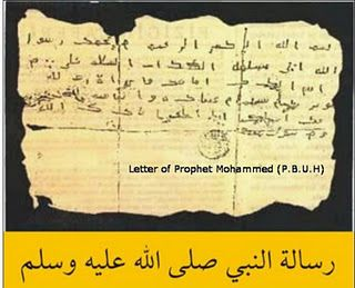 BELOGINGS OF NABI ALIHISSALAM         hand writing of prophet alaihissalam         hand writing of our prophet alaihissalam          our...