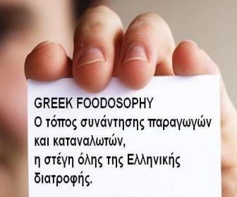 http://foodosophy.gr/
