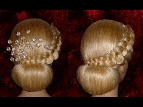 Вечерняя, свадебная причёска на средние/длинные волосы.Причёска на выпускной.Пучок из волос - YouTube