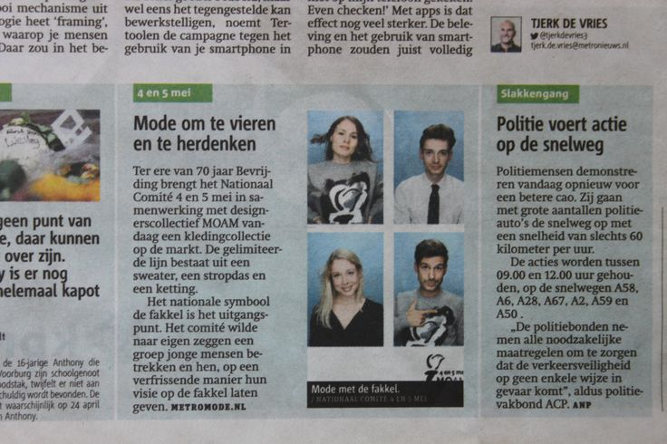 SOTINE's collaboration with MOAM was featured in the Metro newspaper. So excited!
