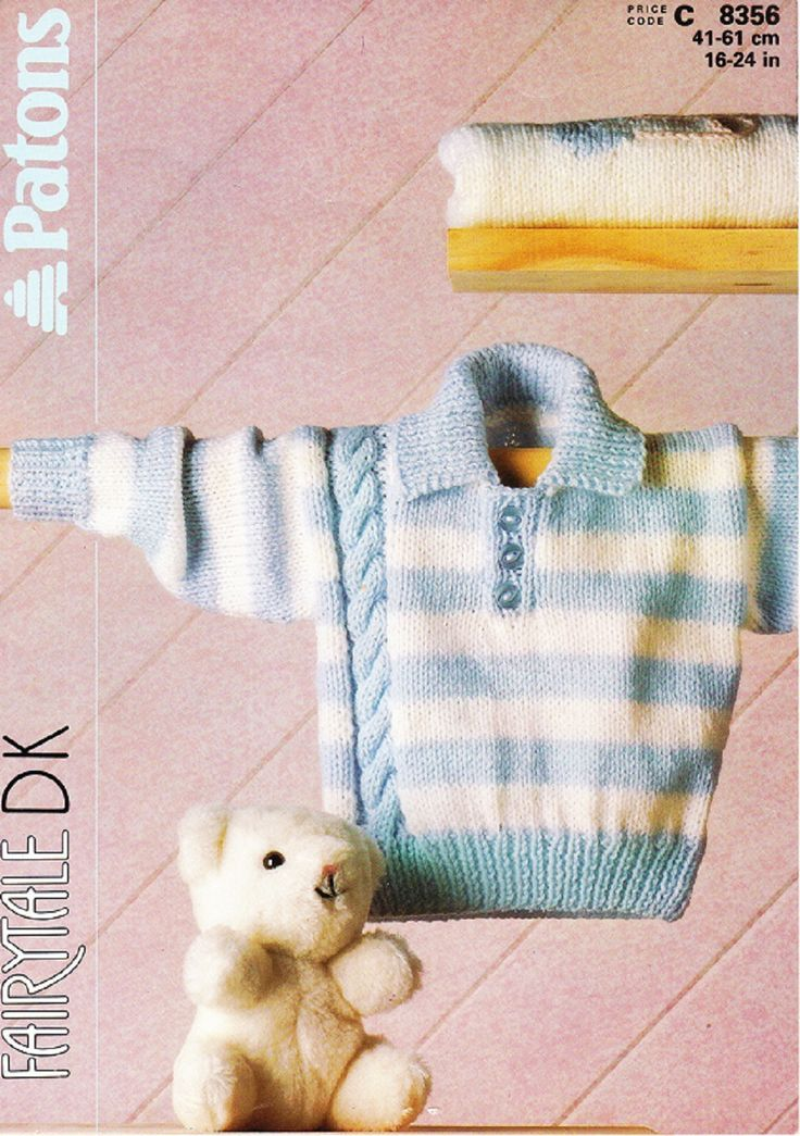Image Result For Beehive Knitting Patterns Toddler Girl Top