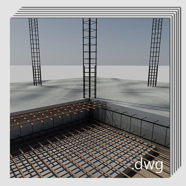 Pack detalles constructivos .dwg y .pdf: Rehabilitación y recalce de cimentación por losa de hormigón armado.