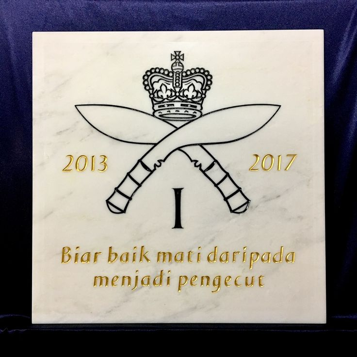 Marble stone plaque presented to His Majesty the Sultan of Brunei by 1st Battalion The Royal Gurkha Rifles in thanks for his continued support to the regiment whilst in Brunei.  hand designed and carved by Zoe Wilson