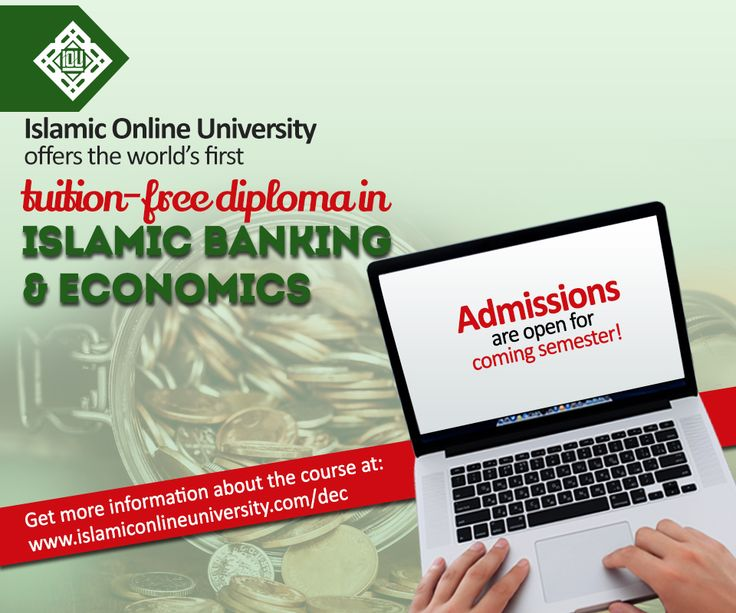 IOU presents the world's first tuition-free Diploma in Islamic Banking and Economics. This Diploma aims to enhance existing knowledge in banking and economics from an Islamic perspective. http://www.islamiconlineuniversity.com/dibe/ Kindly email us at info@iou.edu.gm for any more details in sha Allah   #Education #Islam #Follow #Quran #Free