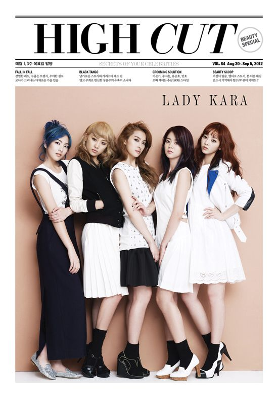 KARA poses for 'High Cut'