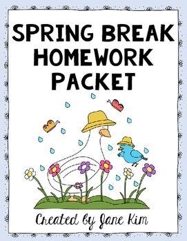 first grade homework packet free