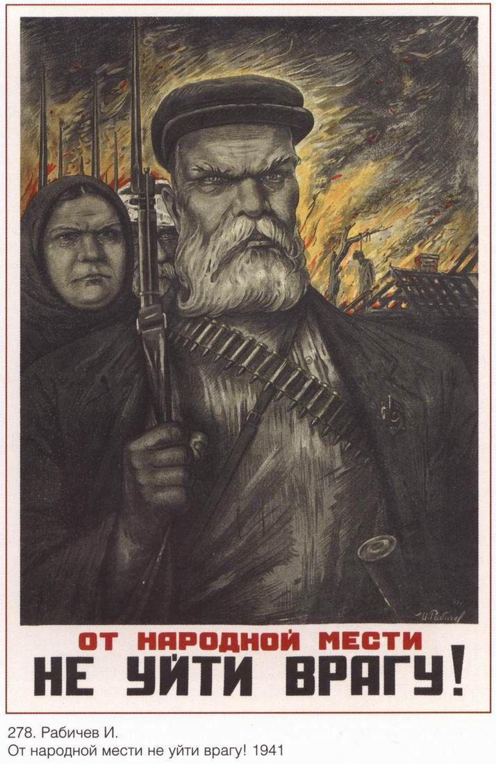 I. Rabichev, 1941