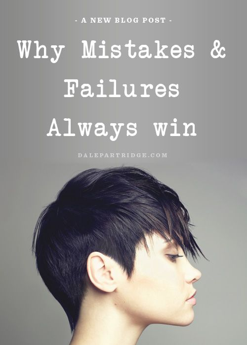 Have you failed? You need to read this.