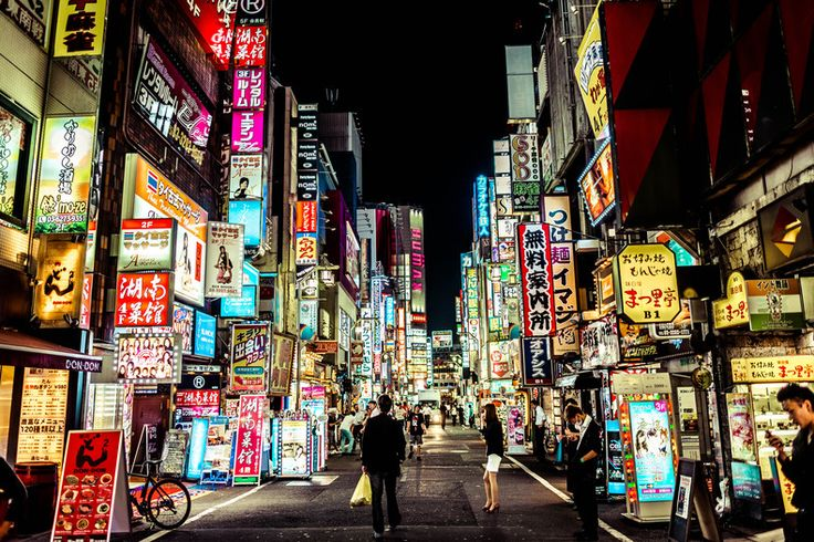 Shinjuku: A list of attractions in Tokyo's largest neighborhood.