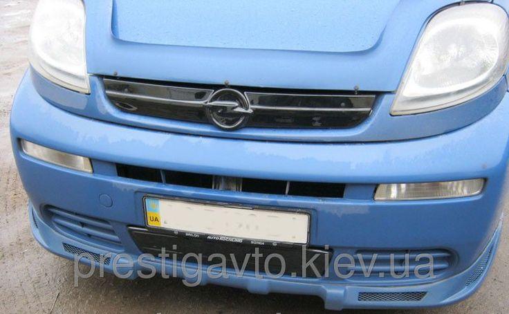 Зимняя накладка защита на решетку радиатора Опель Виваро (Opel Vivaro) - Автозапчасти - ВсеСделки