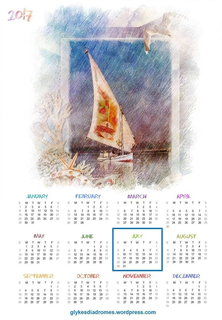 July Calendar / glykesdiadromes.wordpress.com