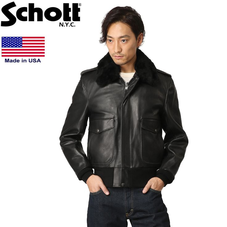Schott ショット 174US A-2 レザー ボンバージャケット 7010本革 メンズ ミリタリー アウトドア WIP-1:ミリタリーセレクトショップWIP