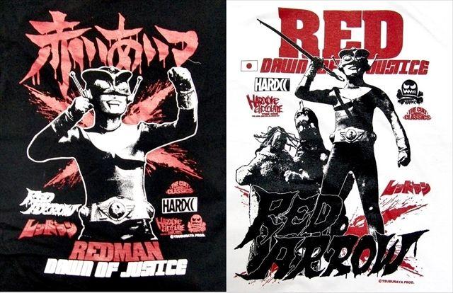 円谷プロの伝説の通り魔ヒーロー「レッドマン」のTシャツが発売