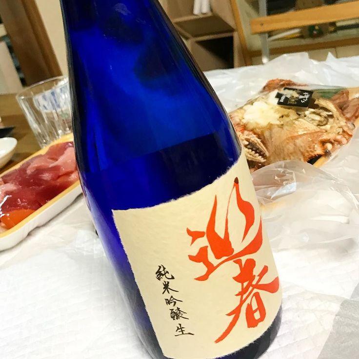 千歳鶴 純米吟醸 生 迎春限定品  #北海道 #千歳鶴 #純米吟醸 #日本酒 #酒
