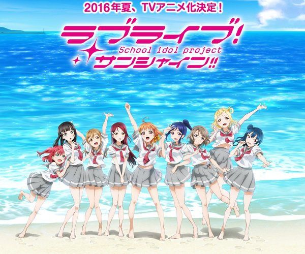 Love Live! official website asks fans not to bother the residents of Love Live! Sunshine's setting - http://sgcafe.com/2016/04/love-live-official-website-asks-fans-not-bother-residents-love-live-sunshines-setting/