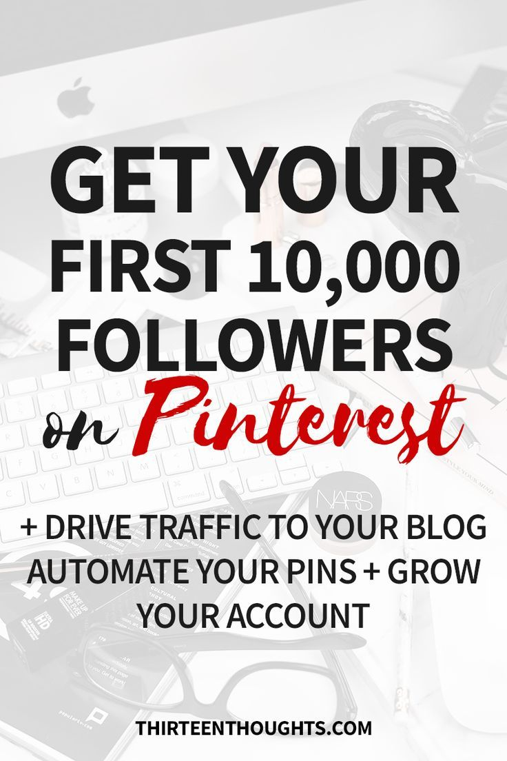 Tips for Bloggers | Pinterest tips | how to drive traffic to your blog | blog tips | blog traffic tips | automate pinterest | pinterest automation | how to grow Pinterest | Tailwind | Pinterest tools | how to drive traffic to your blog with Pinterest | how to grow your blog with pinterest | tips for bloggers | blogging tips for lifestyle bloggers  via @Paula13t