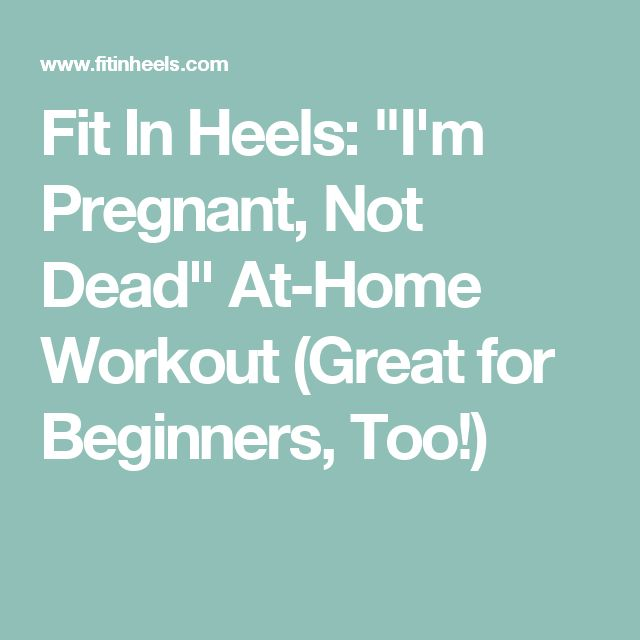 """Fit In Heels: """"I'm Pregnant, Not Dead"""" At-Home Workout (Great for Beginners, Too!)"""