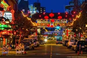 Chinatown Victoria - Bing Images
