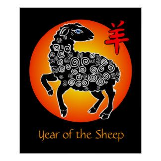 17 best images about chinese goat sheep on pinterest waldorf crafts chinese astrology and chinese. Black Bedroom Furniture Sets. Home Design Ideas