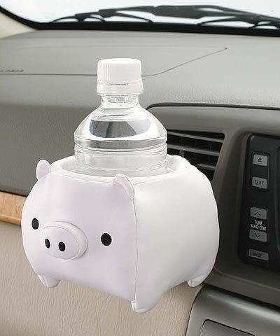 Pig cup holder