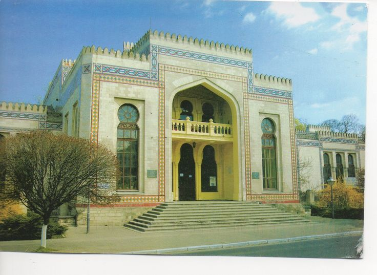 The National Museum of Ethnography and Natural History is the oldest museum in Moldova. It is located in Chisinau, the capital of the country. .