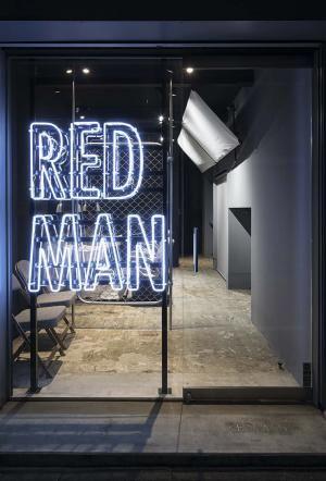 RED MAN(東京都)   美容室・理容室の設計・施工事例   タカラベルモント株式会社   サロン開業・経営情報サイト tb-net