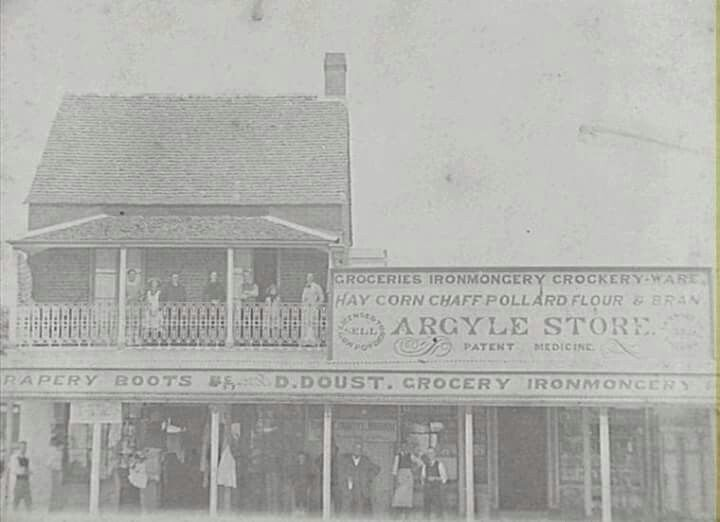 Doust Shops in Camden in south west New South Wales in the 1890s.A♥W