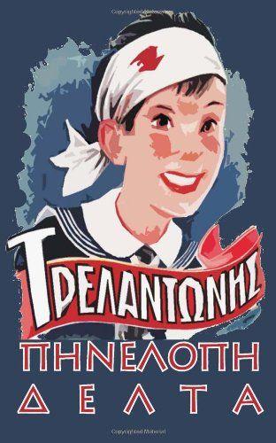 Trelantonis: Sta ELLINIKA (Greek Edition) by Penelope Delta http://www.amazon.com/dp/1495464784/ref=cm_sw_r_pi_dp_3xM9ub0SBJRRZ
