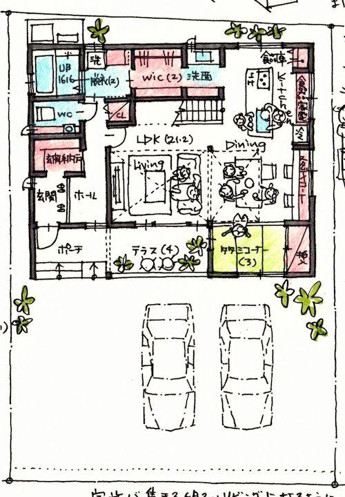 鈴木邸31