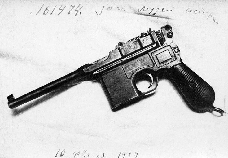 ww1, Zar Nicola II , notte tra il 16 e il 17 luglio 1918 / Le armi del regicidio: la Mauser № 161474 di Ermakov