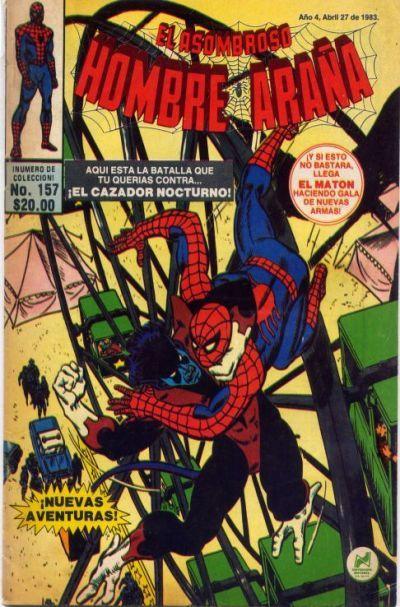 Cover for El Asombroso Hombre Araña (Novedades, 1980 series) #157