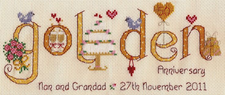 Golden Wedding Anniversary Word Sampler Cross Stitch Kit only £18.95