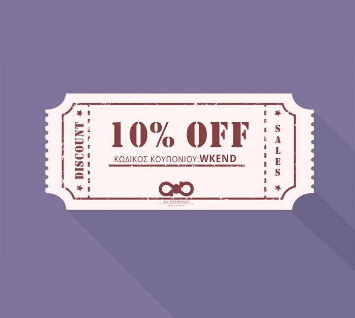 It's C O P O U N W E E K E N D !  Δεν σας ξεχνάμε ποτέ γι'αυτό λοιπόν..Κουπόνι Weekend ξανά! ;)  Αυτό το Σαββατοκύριακο μπορείς να αγοράσεις τα αγαπημένα σου προϊόντα με επιπλέον έκπτωση 10% !  Μη χάνεις χρόνο! Ισχύει μέχρι και την Κυριακή 14/10/2017.  Go: http://ift.tt/2rBKpx9  #a4bgr   #coupons   #weekend - facebook.com/a4b.gr