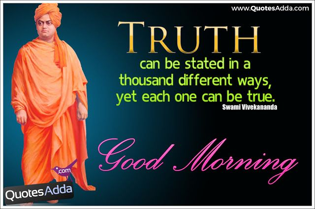 Swami-Vivekananda-Best-Good-Morning-Greetings-and-Truth-Quotes-Sayings