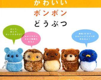 Niedliche Pom Pom Tiere durch Trikotri  Japanisches Handwerk