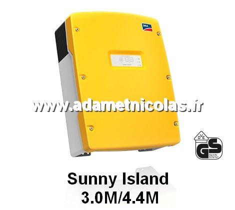 Onduleur Sunny Island 4.4M SMA -autoconsommation et site isolé - Vente en ligne panneaux solaires Vosges - kits photovoltaïques - Installer Panneau Materiel Solaire