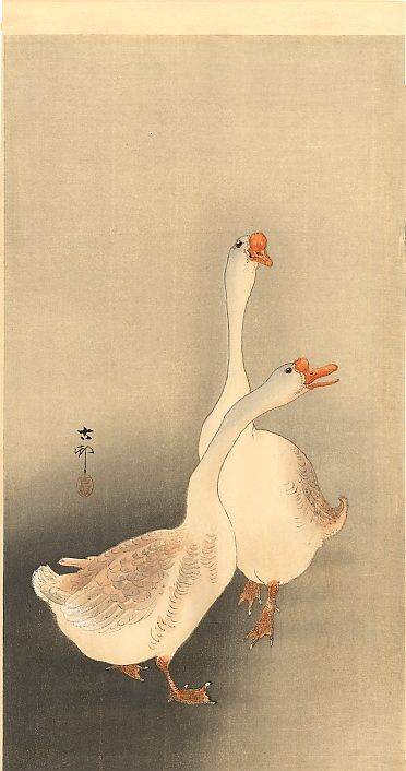 Two white geese. Ohara Koson is considered by many to be the foremost 20th century designer of bird and flower prints, or kacho-e.