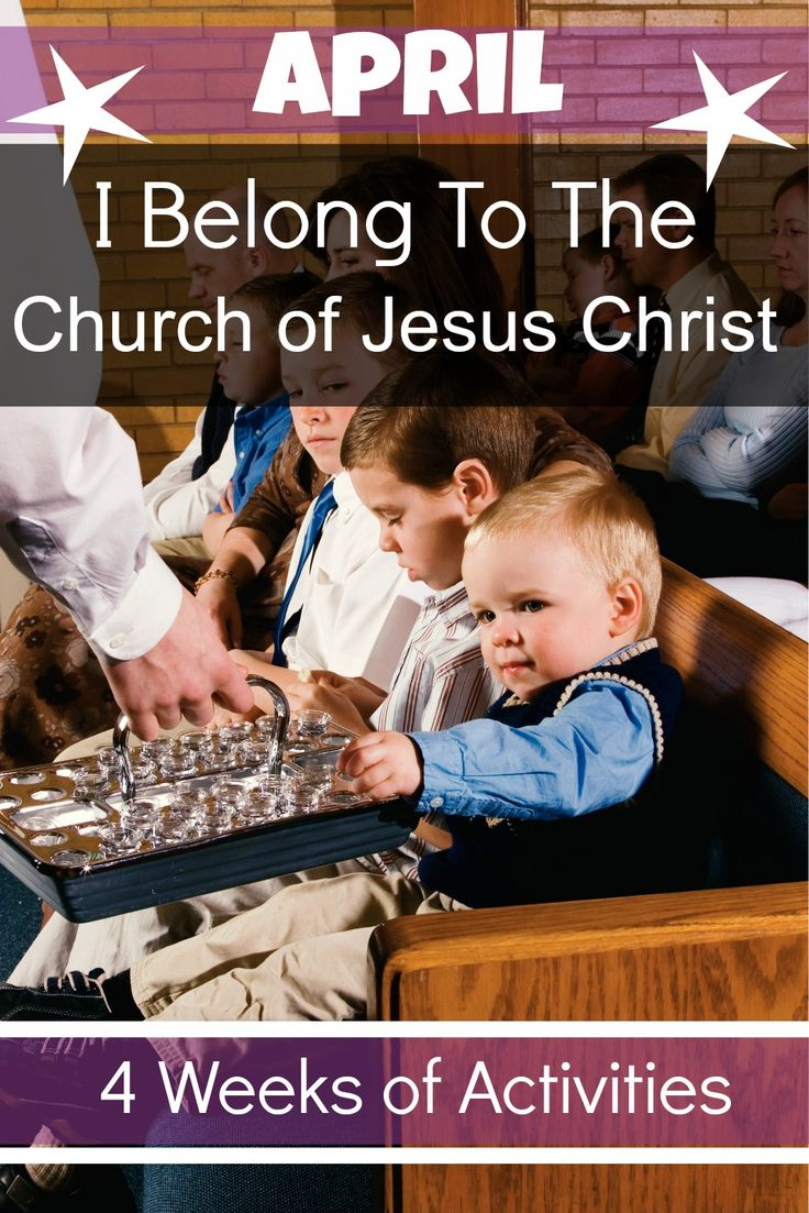 i belong to the church of jesus christ of latter day ...