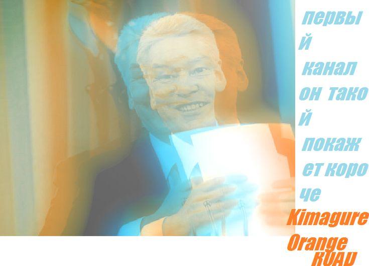 Первый канал должен показать Kimagure Orange Road