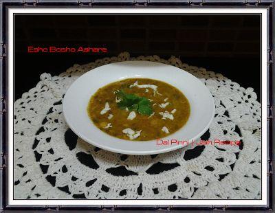 Dal Pinni Recipe | A Jain Recipe ~ Esho Bosho Aahare